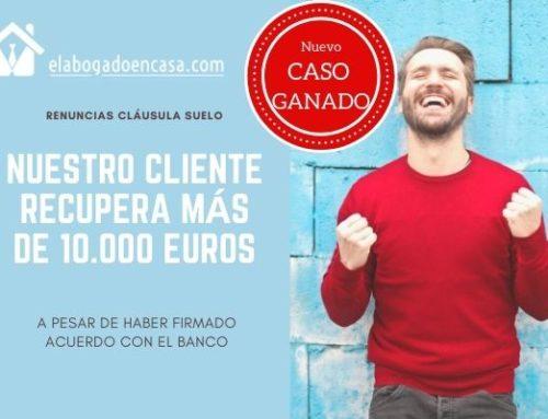 Nuevo Caso Ganado: Bankia condenada a devolver la clausula suelo a pesar del pacto con el cliente